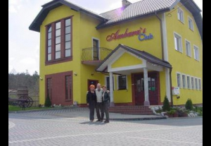 Ambaras Hostel Kielce - noclegi, imprezy ( wesela, chrzciny, komunie, itp.)