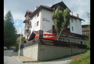 Hotel Wysoka - Wczasy Krynica-Zdrój