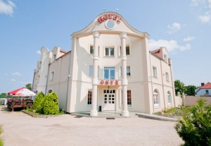 Hotel Restauracja ONYX