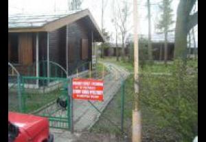 Domki Campingowe Kuratorium Oświaty w Chrzypsku Wielkim