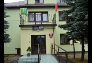 Szkolne Schronisko Młodzieżowe w Sławkowie