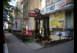 Kaykowo