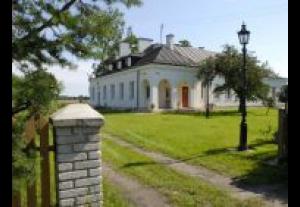 Dom Gościnny Radoszyna